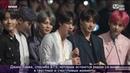 [RUS SUB][Рус.саб] [MAMA 2018] BTS Мировой выбор фанатов Top 10 Awards