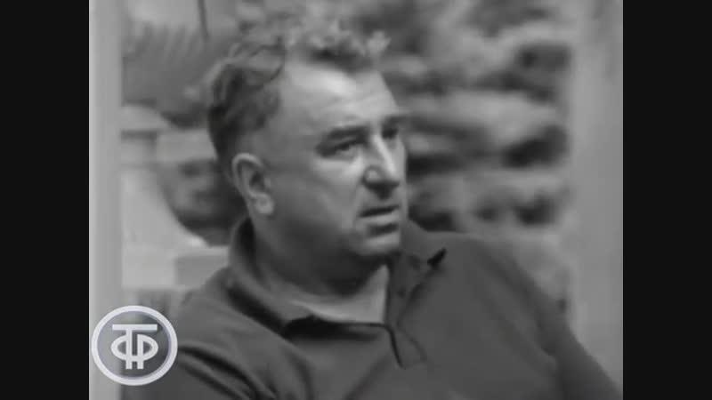 Летом о хоккее. Анатолий Тарасов (1968)