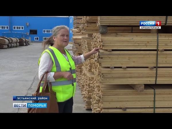 Активисты Виноградовского района перенимают опыт в Устьянском