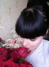 Екатерина Хисамова, 27 июля , Уфа, id74987084
