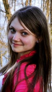 Анастасия Харламова, 24 июня 1995, Магнитогорск, id196095670