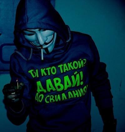 Витя Крюков, 3 января , Москва, id171016182