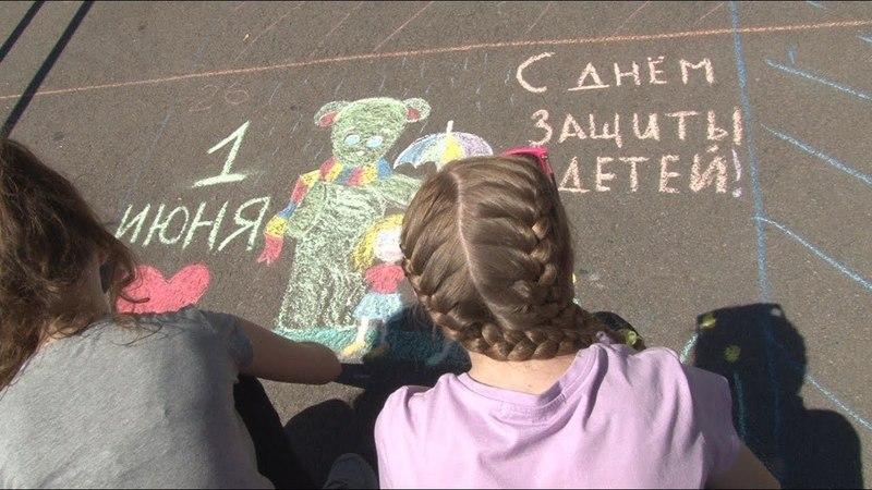 Сюжет ТСН24: Сотрудники Русского радио устроили детский праздник в Центральном парке Тулы