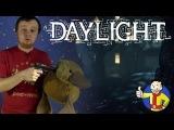 Самый содержательный обзор Daylight от Юкевича
