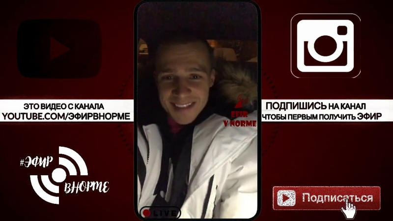 Олег Майами о освобождении Давидыча Амиране Сардарове выжный вопрос КАТЫШКИ
