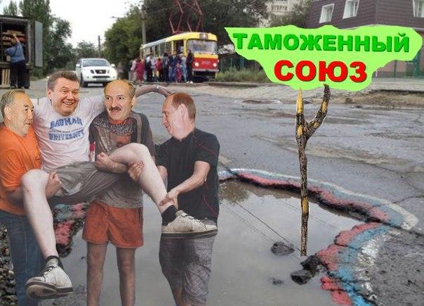 Выставив счет за недобор газа, Россия пытается загнать Украину в Таможенный союз - Цензор.НЕТ 6743