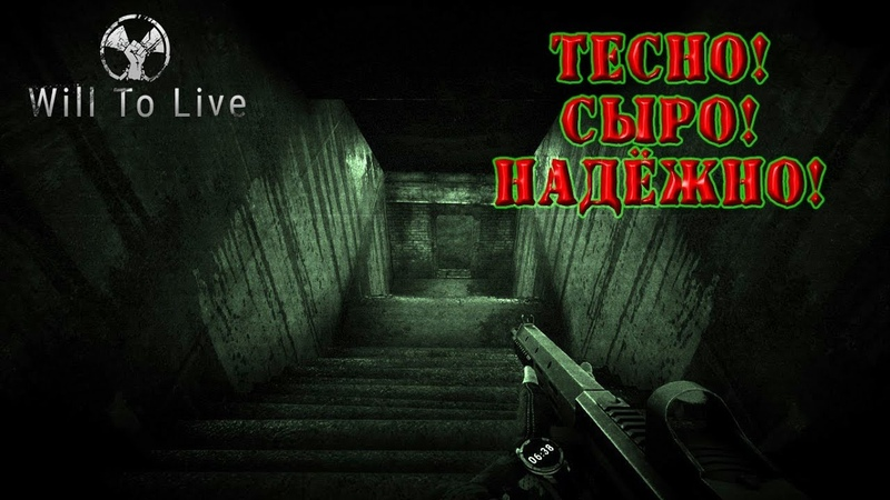 Will to live online 15 ИССЛЕДУЕМ БУНКЕР ЧАСТЬ 1