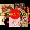 Маркет «Синичка»: Китайский квартал