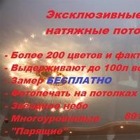 Лёня Сурыгин