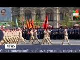 Москва меняется - Парад Победы 2018