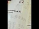 Поздравляем врача арклиник Яхину Алису Альфировну с первой публикацией 👏👏👏