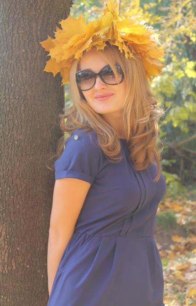 Людмила Примакина, 9 октября , Одесса, id53046783