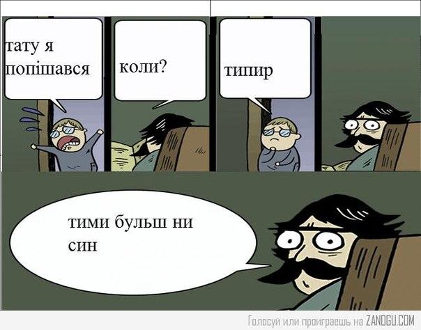 ради прикола: