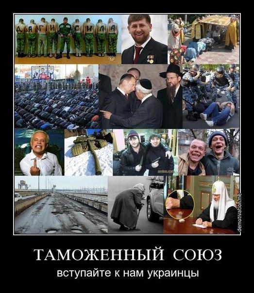 На Евромайдане во Львове собралось уже около 10 тысяч человек - Цензор.НЕТ 7956