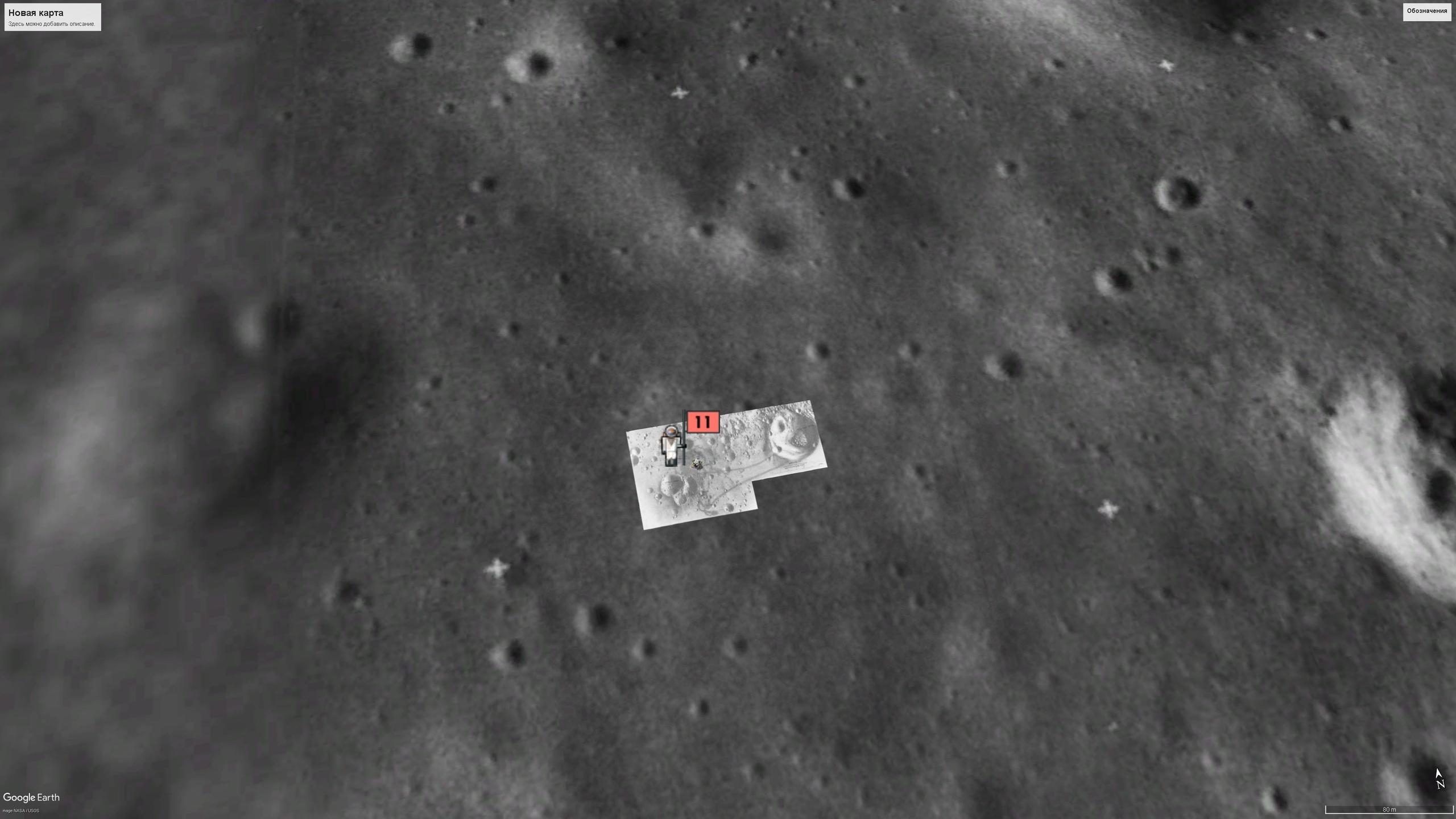 великого фотографии луны место высадки вашему