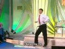 КВН.Вне игры (Первый, 200?)-Уральские пельмени.Песня очень позитивного человека