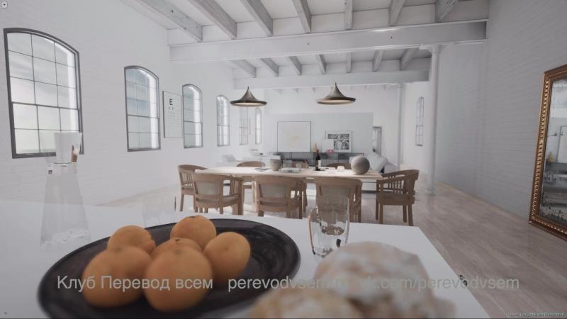 Эпичные проекты архитектурной визуализации интерьера в реальном времени