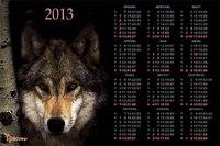 Календарь на 2014 год - Волк в засаде.