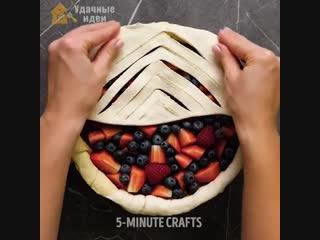 С этими идеями ваши пироги будут не только вкусными, но и очень красивыми