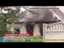 Артобстрел Луганска и Красногоровки под Донецком 13 июля 2014