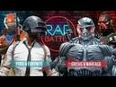 Рэп Баттл 2x2 - Crysis Warface vs. PlayerUnknowns Battlegrounds PUBG Fortnite