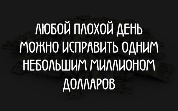 https://pp.vk.me/c543109/v543109356/a862/f-ar9pgMfBc.jpg