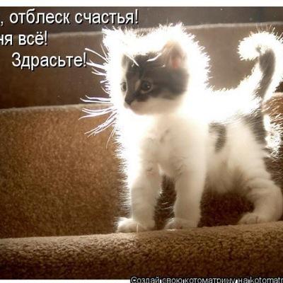 Марина Счастливая, 4 апреля , Магнитогорск, id94720622