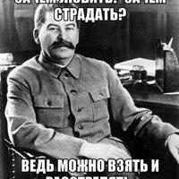 Анатолий Фомин, 18 июня 1991, Запорожье, id187582862