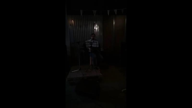 Квартирник бар Бержерак, Чернышевского 82