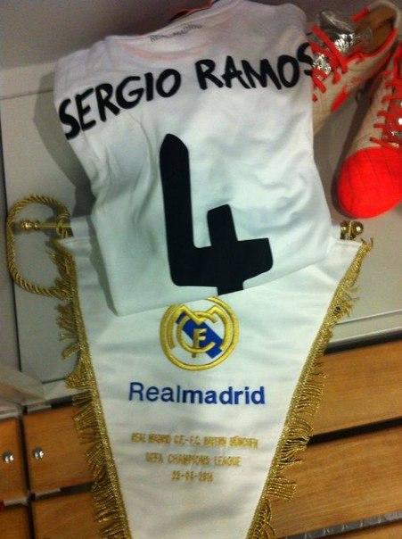 Я болею за «Реал Мадрид»! | ВКонтакте