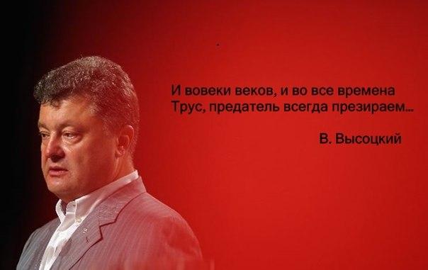 Порошенко предложит Раде проголосовать за премьера Яценюка - Цензор.НЕТ 8464