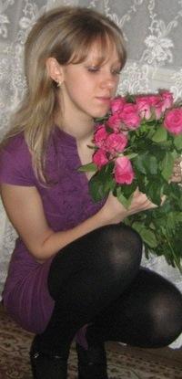 Виктория Байкова, 27 февраля , Казань, id33601572