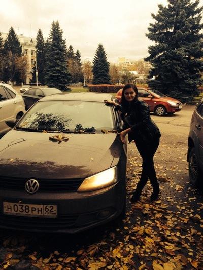 Кристина Дмитриевна, 7 марта , Рязань, id82086346