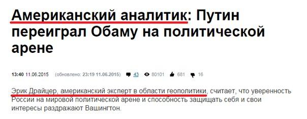 Словам Чуркина в Совбезе ООН никто не верит, - постпред США в ООН Пауэр - Цензор.НЕТ 6365