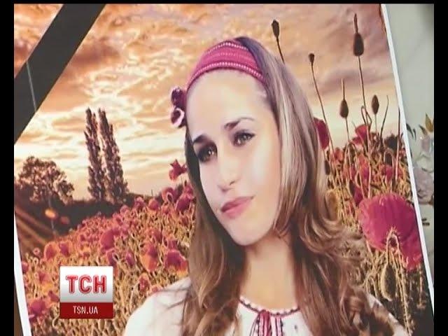 На Вінниччині чиновника райадміністрації підозрюють у вбивстві вчительки