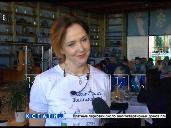 Нижний Новгород будет развивать туристические и культурные связи с Калининградом