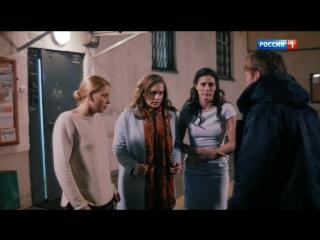 Клуб обманутых жен 04 серия (2018)