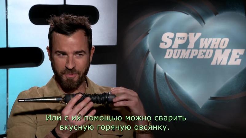 Актеры ШКМК придумывают шпионские гаджеты