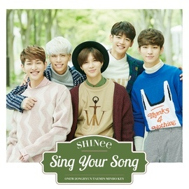 SHINee альбом Sing Your Song
