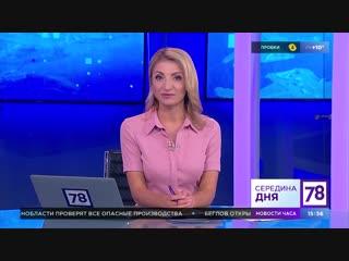 22.10.2018 Невские Моржи в