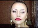 Вечерний макияж Черная стрелка красные губы Теневая техника