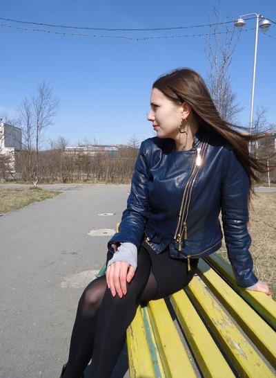 Наталья Никитина, 20 июня 1992, Магадан, id149841825