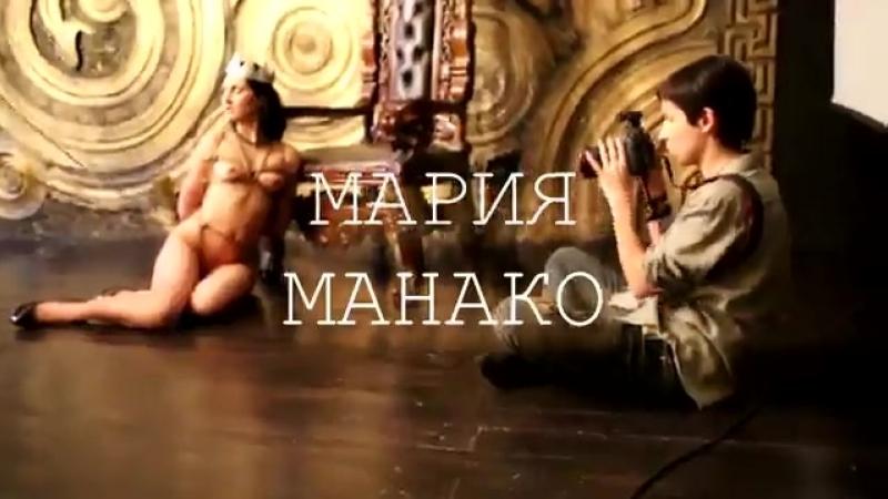 Shibari Backstage от Iva Alila
