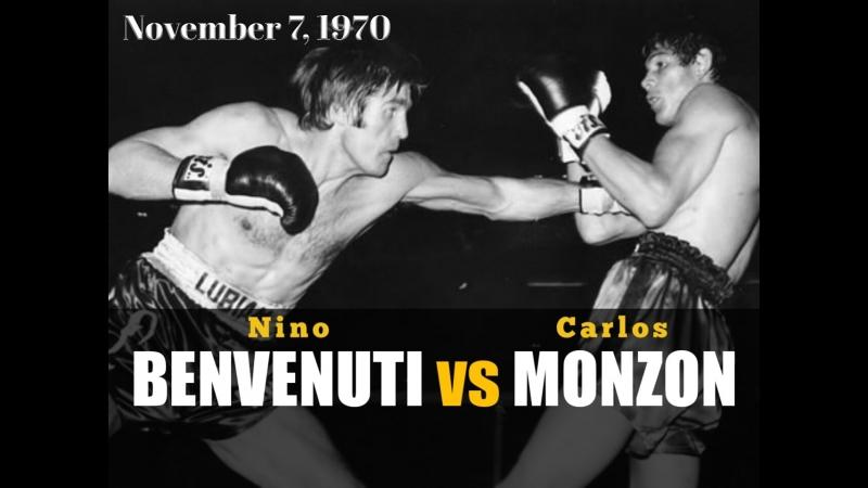 Нино Бенвенути vs Карлос Монсон (Nino Benvenuti Carlos Monzon) l 07.11.1970