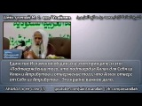 АКЪИДА и Исламская община (ч. 1/3) | шейх аль-Усаймин
