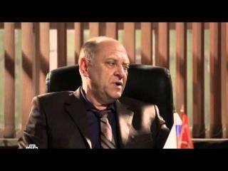Агент особого назначения 4 сезон 5 серия (30.03.2013) сериал