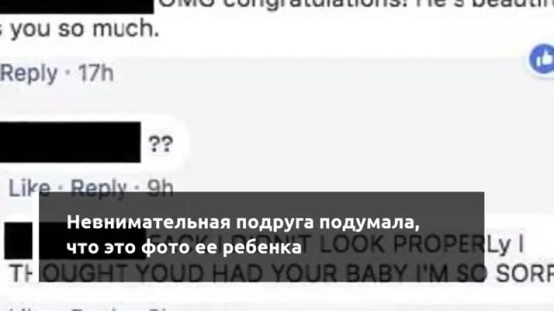 Женщину поздравили с рождением вомбата