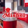 Кухонная студия Мишель | Саратов, Балаково кухни