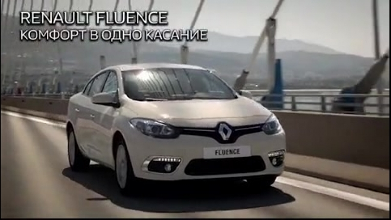 Fluence_clean_preview