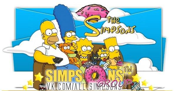 Смотреть онлайн 19 сезон Симпсонов
